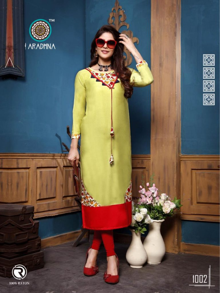 - IMG 20181221 WA0265 768x1024 - Aaradhana Parrot vol 4 rayon printed straight kurti catalogue in wholesale price surat  - IMG 20181221 WA0265 768x1024 - Aaradhana Parrot vol 4 rayon printed straight kurti catalogue in wholesale price surat