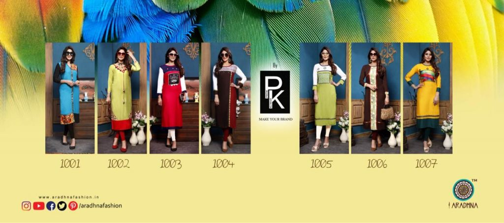 - IMG 20181221 WA0271 1024x453 - Aaradhana Parrot vol 4 rayon printed straight kurti catalogue in wholesale price surat  - IMG 20181221 WA0271 1024x453 - Aaradhana Parrot vol 4 rayon printed straight kurti catalogue in wholesale price surat