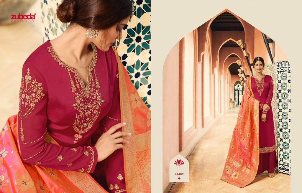 - IMG 20190104 WA0241 1024x655 - Zubeda nyra banarasi vol 2 heavy embroidered sharara style salwaar suit catalogue roshani dealer surat  - IMG 20190104 WA0241 1024x655 - Zubeda nyra banarasi vol 2 heavy embroidered sharara style salwaar suit catalogue roshani dealer surat