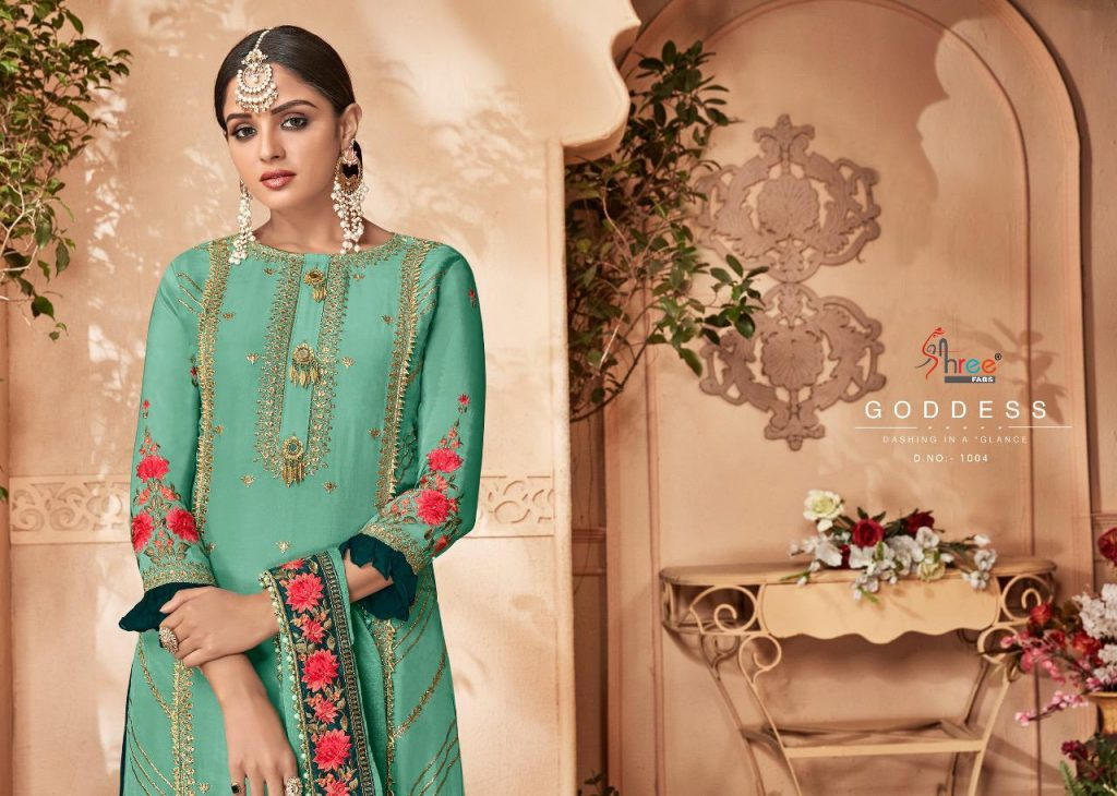 - IMG 20190121 WA0269 1024x730 - Shree fabs shehnai vol 17 bridal collection party wear sharara style salwaar suit catalogue from surat wholesaler best price  - IMG 20190121 WA0269 1024x730 - Shree fabs shehnai vol 17 bridal collection party wear sharara style salwaar suit catalogue from surat wholesaler best price
