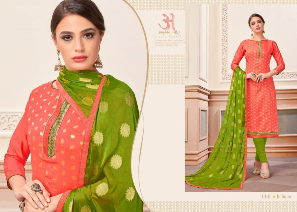 - IMG 20190201 WA0204 1024x731 - SMF glamour vol 4 casual salwar suit catalogue supplier Surat best rate  - IMG 20190201 WA0204 1024x731 - SMF glamour vol 4 casual salwar suit catalogue supplier Surat best rate