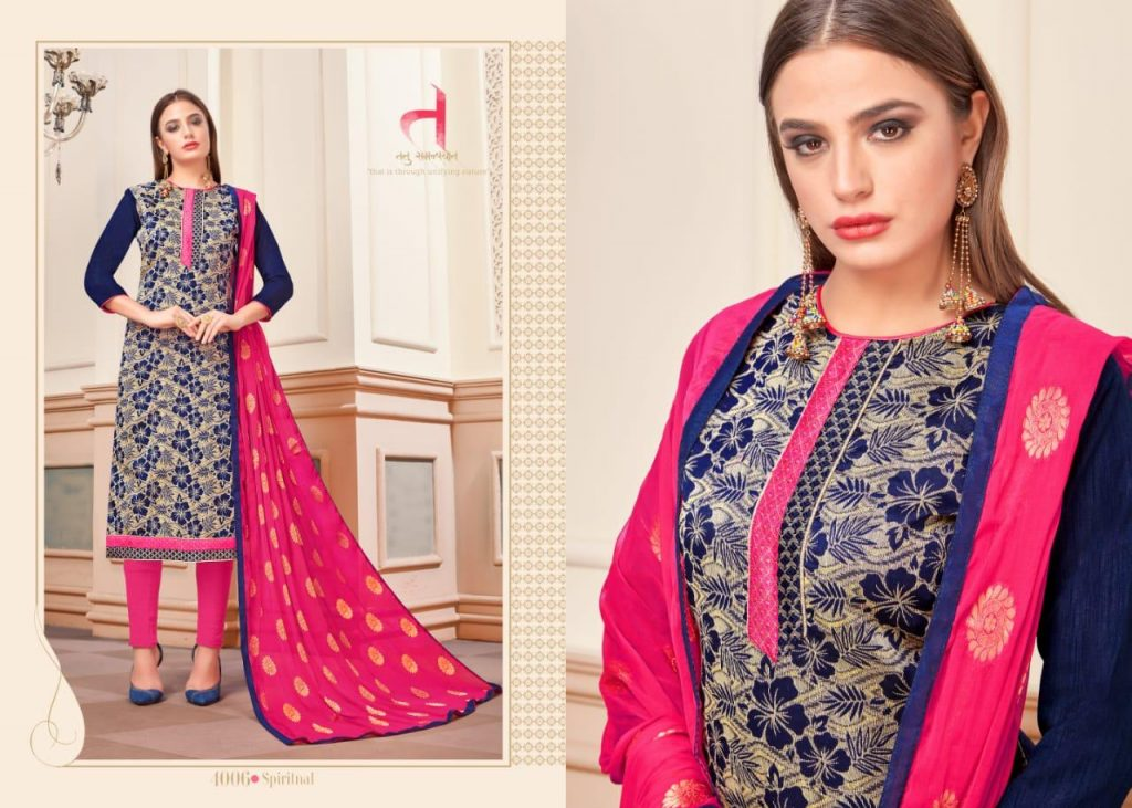 - IMG 20190201 WA0215 1024x731 - SMF glamour vol 4 casual salwar suit catalogue supplier Surat best rate  - IMG 20190201 WA0215 1024x731 - SMF glamour vol 4 casual salwar suit catalogue supplier Surat best rate
