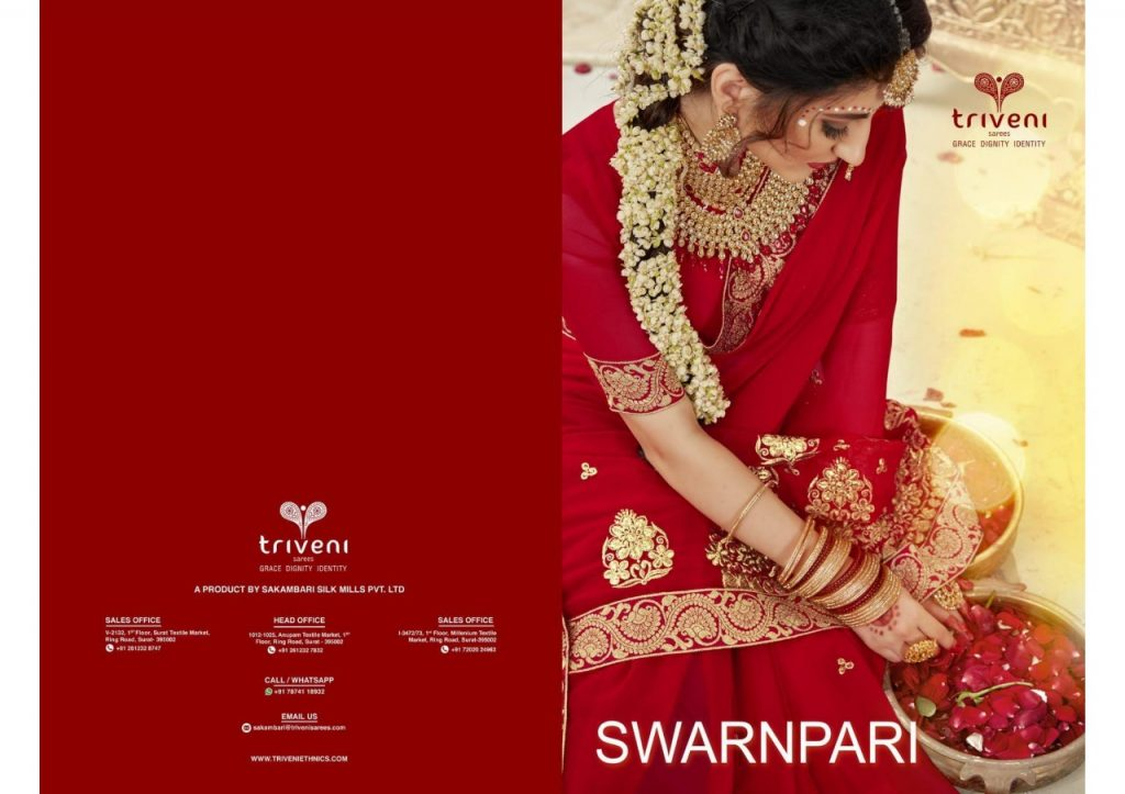 - IMG 20190228 WA0555 1024x723 - Triveni swarnpari Fancy designer red colour Saree Catalog wholesale price surat  - IMG 20190228 WA0555 1024x723 - Triveni swarnpari Fancy designer red colour Saree Catalog wholesale price surat