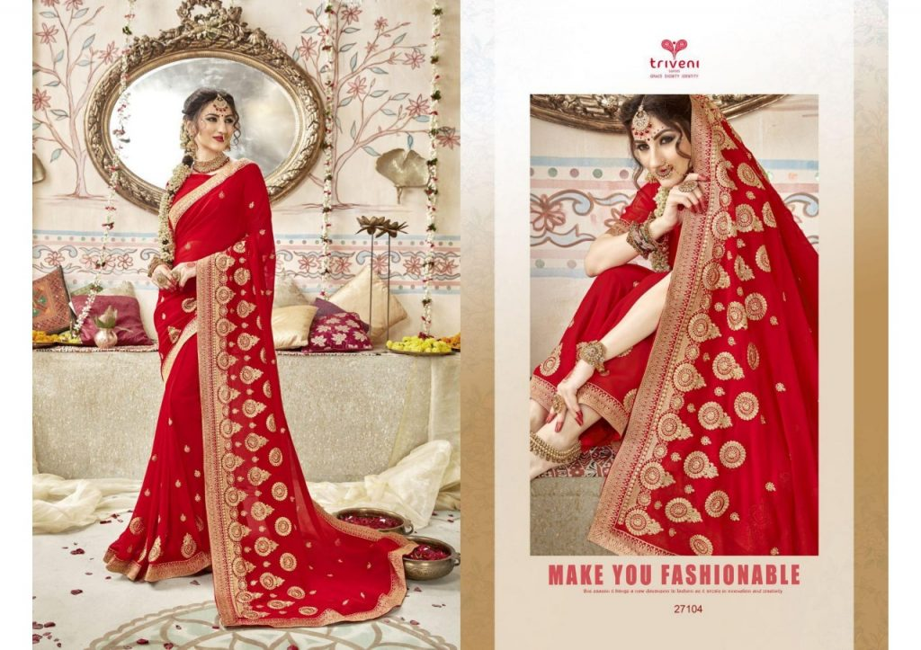 - IMG 20190228 WA0559 1024x723 - Triveni swarnpari Fancy designer red colour Saree Catalog wholesale price surat  - IMG 20190228 WA0559 1024x723 - Triveni swarnpari Fancy designer red colour Saree Catalog wholesale price surat