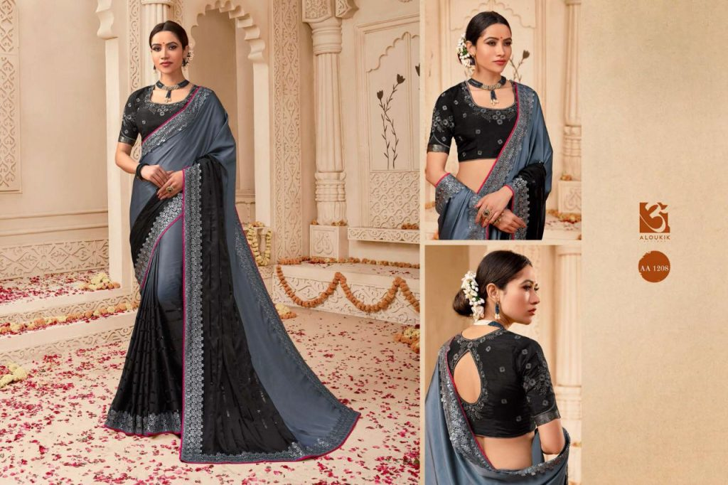 - IMG 20190312 WA0178 1024x682 - Aloukik Attires Indian Heritage AA 1201- AA 1209 Series designer Wedding wear silk saree catalog wholesale price surat  - IMG 20190312 WA0178 1024x682 - Aloukik Attires Indian Heritage AA 1201- AA 1209 Series designer Wedding wear silk saree catalog wholesale price surat