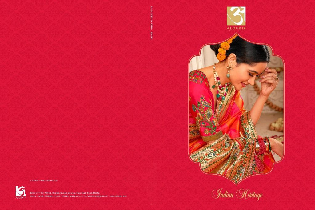 - IMG 20190312 WA0180 1024x682 - Aloukik Attires Indian Heritage AA 1201- AA 1209 Series designer Wedding wear silk saree catalog wholesale price surat  - IMG 20190312 WA0180 1024x682 - Aloukik Attires Indian Heritage AA 1201- AA 1209 Series designer Wedding wear silk saree catalog wholesale price surat