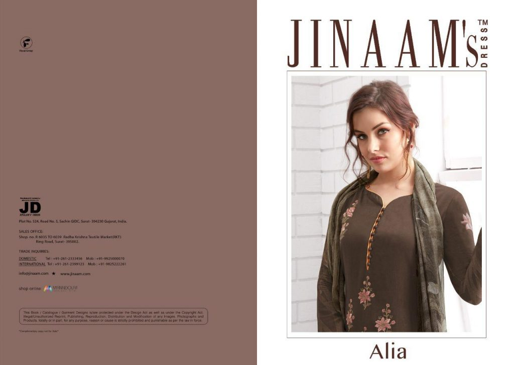 - IMG 20190320 WA0040 1024x727 - Jinaam dress Alia digital printed Cotton salwar suit Catalog in wholesale price Surat best rate