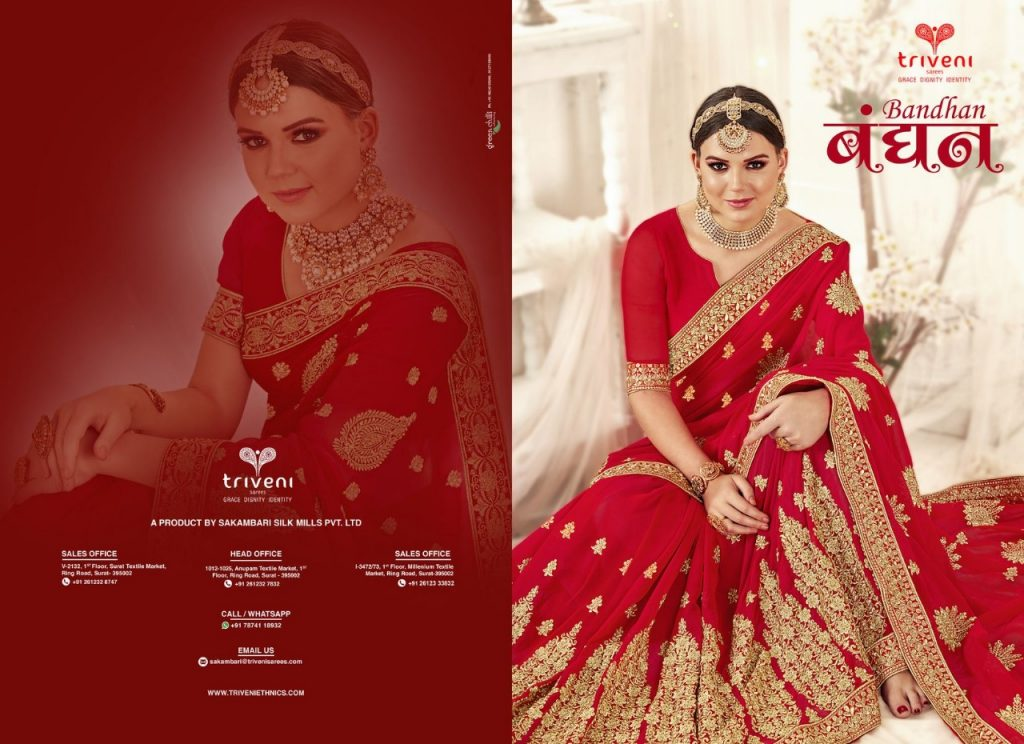 - IMG 20190320 WA0169 1024x744 - Triveni bandhan heavy work designer red colour saree catalog in wholesale price Surat best rate  - IMG 20190320 WA0169 1024x744 - Triveni bandhan heavy work designer red colour saree catalog in wholesale price Surat best rate