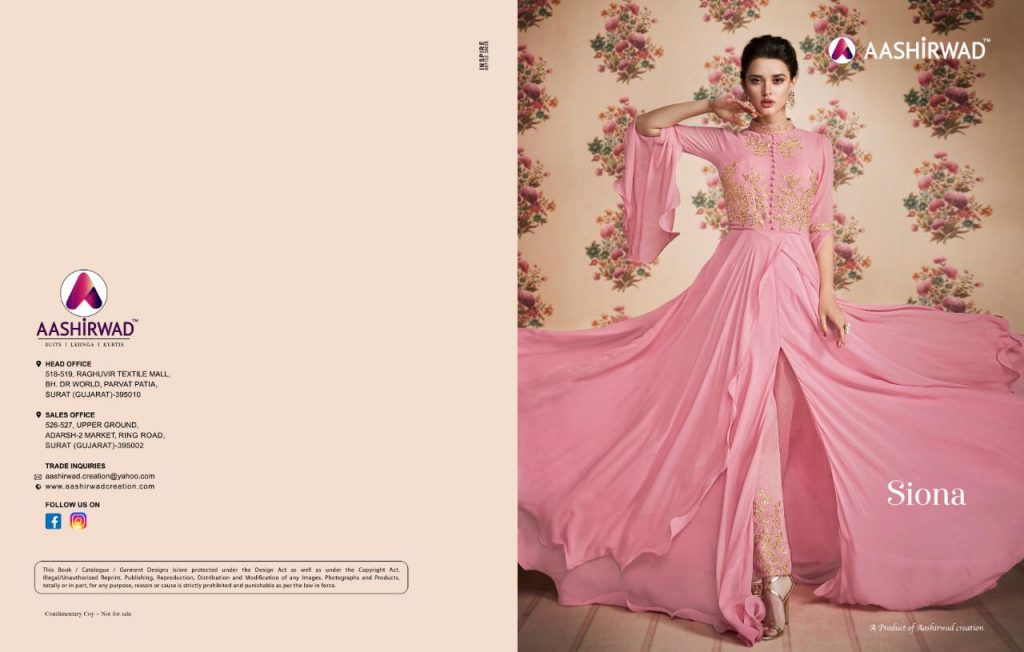 - IMG 20190323 WA0005 1024x652 - Ashirwad creation Simona designer party wear dress collection in. Wholesale price  - IMG 20190323 WA0005 1024x652 - Ashirwad creation Simona designer party wear dress collection in. Wholesale price