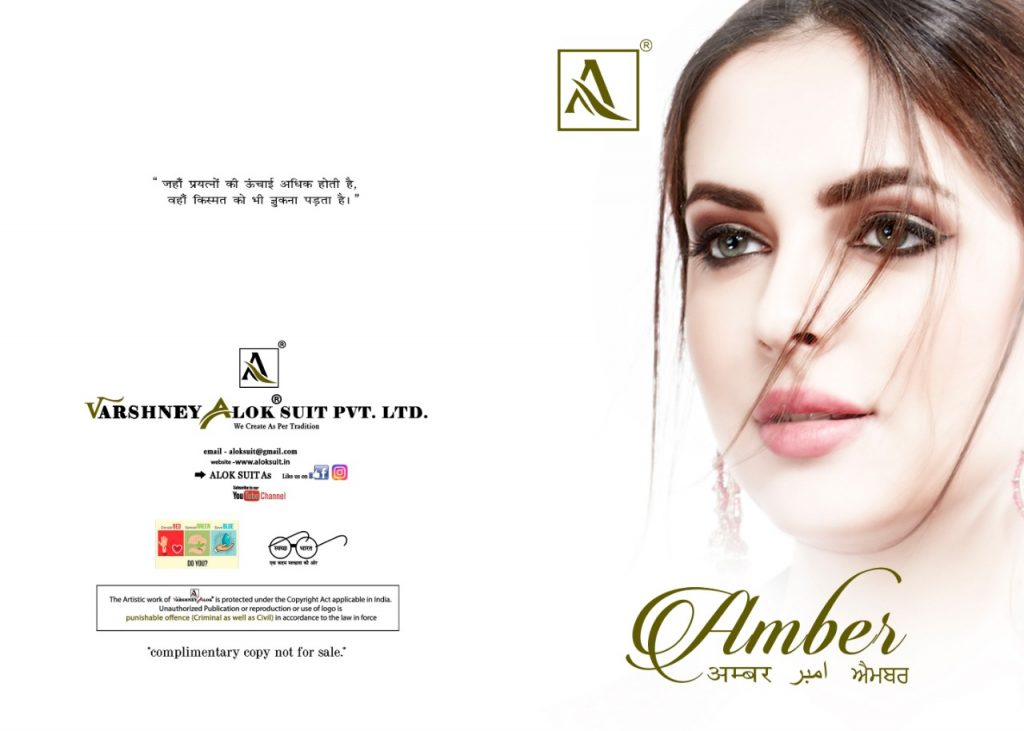 - IMG 20190327 WA0275 1024x731 - Alok suits amber viscose rayon dIgital printed embroidery work suit collection surat  - IMG 20190327 WA0275 1024x731 - Alok suits amber viscose rayon dIgital printed embroidery work suit collection surat