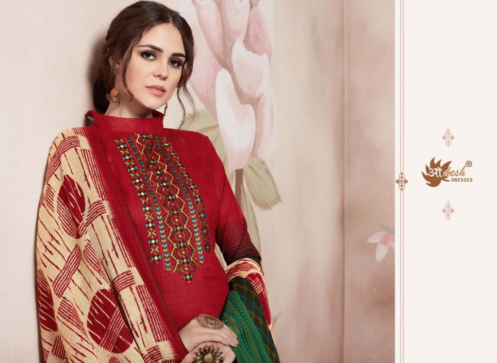 - IMG 20190409 WA0067 1024x749 - Aadesh nx heeba vol 2 pure Cotton salwaar suit catalogue surat wholesaler  - IMG 20190409 WA0067 1024x749 - Aadesh nx heeba vol 2 pure Cotton salwaar suit catalogue surat wholesaler