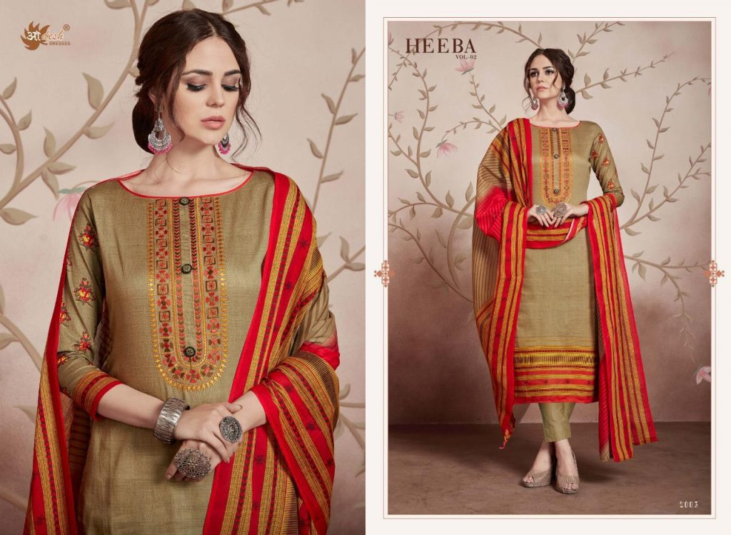 - IMG 20190409 WA0069 1024x749 - Aadesh nx heeba vol 2 pure Cotton salwaar suit catalogue surat wholesaler  - IMG 20190409 WA0069 1024x749 - Aadesh nx heeba vol 2 pure Cotton salwaar suit catalogue surat wholesaler