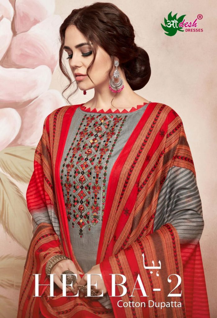 - IMG 20190409 WA0074 699x1024 - Aadesh nx heeba vol 2 pure Cotton salwaar suit catalogue surat wholesaler  - IMG 20190409 WA0074 699x1024 - Aadesh nx heeba vol 2 pure Cotton salwaar suit catalogue surat wholesaler