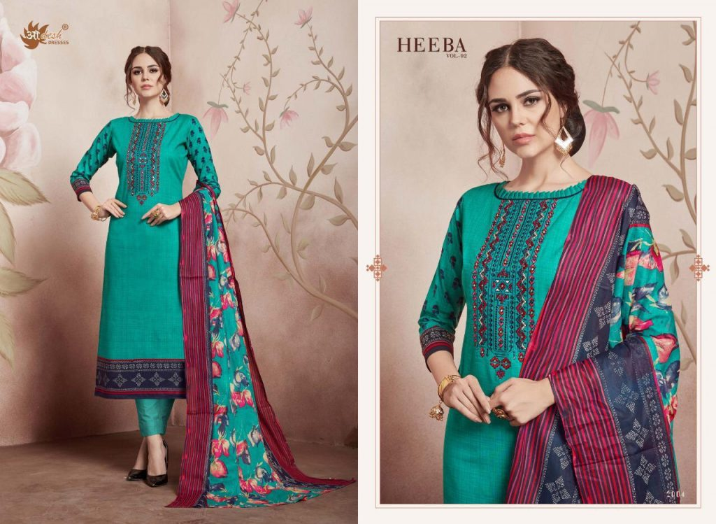- IMG 20190409 WA0078 1024x749 - Aadesh nx heeba vol 2 pure Cotton salwaar suit catalogue surat wholesaler  - IMG 20190409 WA0078 1024x749 - Aadesh nx heeba vol 2 pure Cotton salwaar suit catalogue surat wholesaler