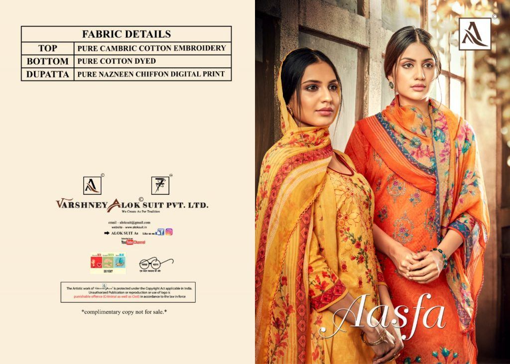 Alok suits aasfa summer collection cambric cotton suit catalogue from surat wholesaler - IMG 20190412 WA0265 1024x731 - Alok suits aasfa summer collection cambric cotton suit catalogue from surat wholesaler Alok suits aasfa summer collection cambric cotton suit catalogue from surat wholesaler - IMG 20190412 WA0265 1024x731 - Alok suits aasfa summer collection cambric cotton suit catalogue from surat wholesaler