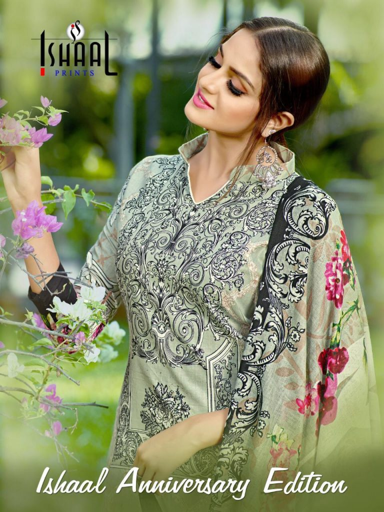 ishaal prints anniversary edition cotton karachi print suit catalogue buy online - IMG 20190412 WA0607 1 768x1024 - Ishaal prints anniversary edition cotton karachi print suit catalogue buy online ishaal prints anniversary edition cotton karachi print suit catalogue buy online - IMG 20190412 WA0607 1 768x1024 - Ishaal prints anniversary edition cotton karachi print suit catalogue buy online
