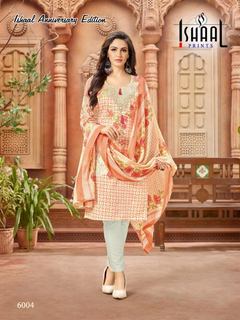 ishaal prints anniversary edition cotton karachi print suit catalogue buy online - IMG 20190412 WA0612 768x1024 - Ishaal prints anniversary edition cotton karachi print suit catalogue buy online ishaal prints anniversary edition cotton karachi print suit catalogue buy online - IMG 20190412 WA0612 768x1024 - Ishaal prints anniversary edition cotton karachi print suit catalogue buy online