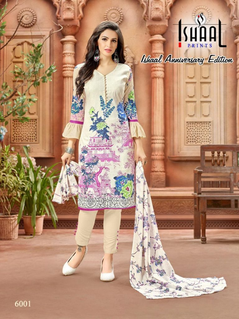 ishaal prints anniversary edition cotton karachi print suit catalogue buy online - IMG 20190412 WA0619 768x1024 - Ishaal prints anniversary edition cotton karachi print suit catalogue buy online ishaal prints anniversary edition cotton karachi print suit catalogue buy online - IMG 20190412 WA0619 768x1024 - Ishaal prints anniversary edition cotton karachi print suit catalogue buy online