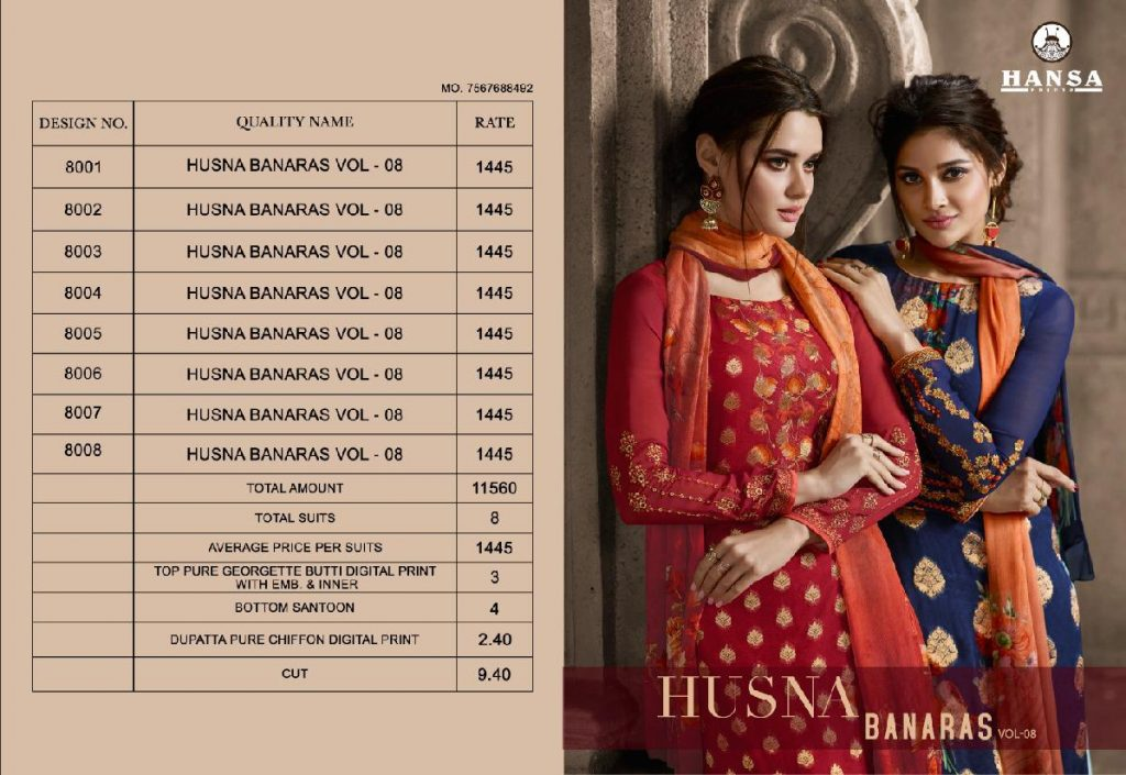 - IMG 20190413 WA0174 1024x705 - Hansa prints husna banaras vol 8 embroidery partywear straight suit catalogue surat wholesale online  - IMG 20190413 WA0174 1024x705 - Hansa prints husna banaras vol 8 embroidery partywear straight suit catalogue surat wholesale online