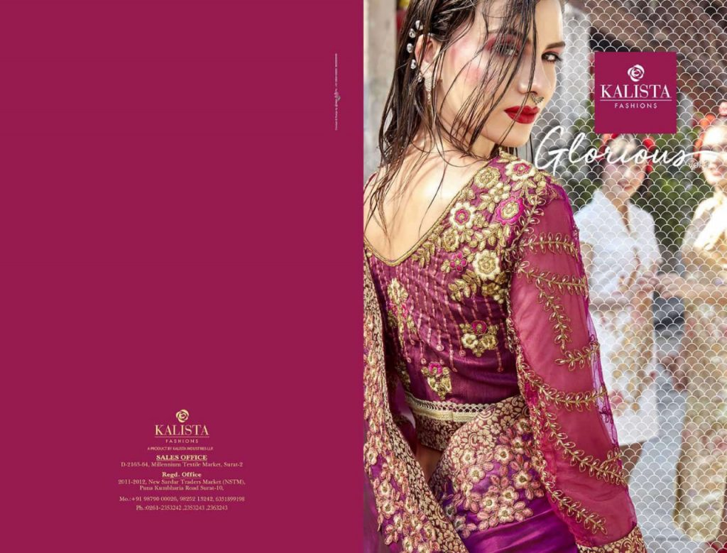 Kalista fashion glorious vol 3 Designer party wear saree latest catalog in wholesale price Surat best rate - IMG 20190418 WA0335 1024x779 - Kalista fashion glorious vol 3 Designer party wear saree latest catalog in wholesale price Surat best rate Kalista fashion glorious vol 3 Designer party wear saree latest catalog in wholesale price Surat best rate - IMG 20190418 WA0335 1024x779 - Kalista fashion glorious vol 3 Designer party wear saree latest catalog in wholesale price Surat best rate