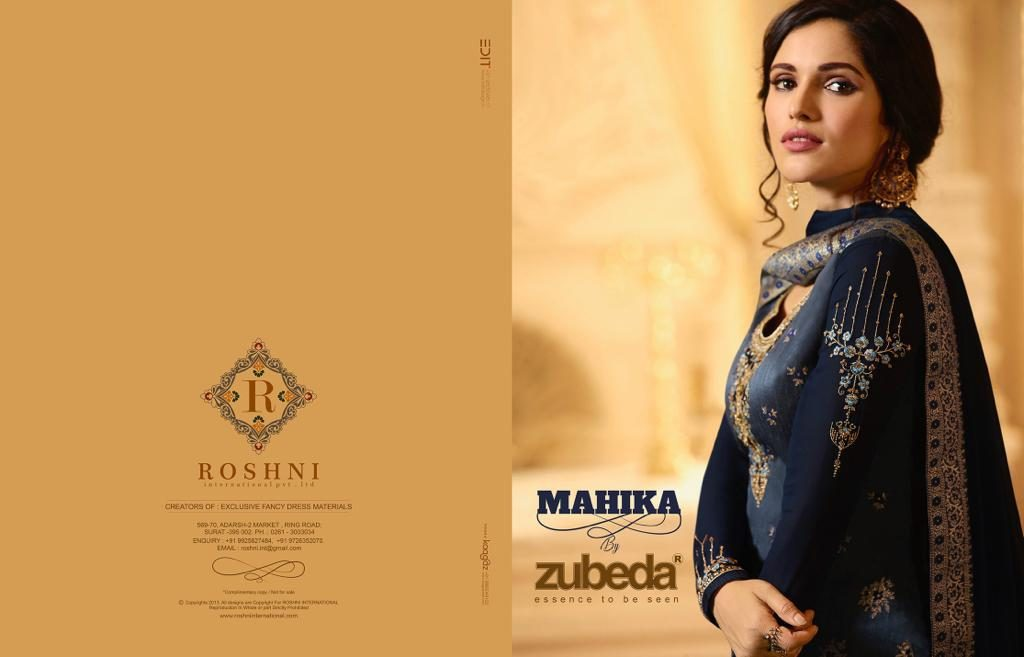 Zubeda mahika Designer Party wear straight suit Catalog wholesale price Surat best rate - IMG 20190418 WA0490 1024x657 - Zubeda mahika Designer Party wear straight suit Catalog wholesale price Surat best rate Zubeda mahika Designer Party wear straight suit Catalog wholesale price Surat best rate - IMG 20190418 WA0490 1024x657 - Zubeda mahika Designer Party wear straight suit Catalog wholesale price Surat best rate