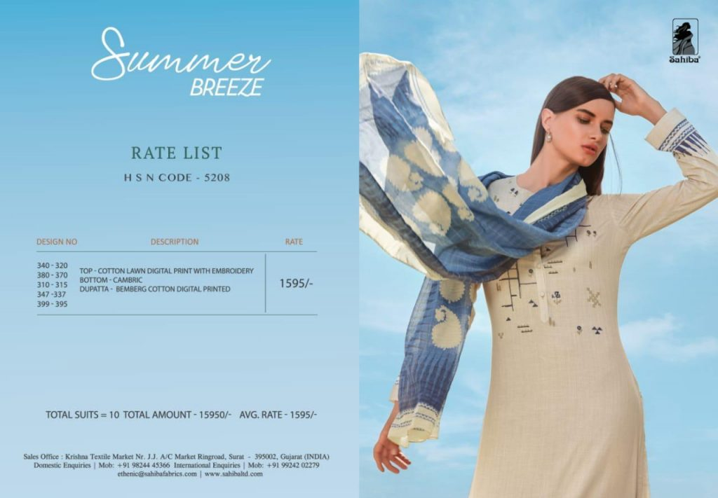 Sahiba summer breeze cotton embroidered salwaar suit catalogue buy wholesale price from surat dealer - IMG 20190420 WA0297 1 1024x711 - Sahiba summer breeze cotton embroidered salwaar suit catalogue buy wholesale price from surat dealer Sahiba summer breeze cotton embroidered salwaar suit catalogue buy wholesale price from surat dealer - IMG 20190420 WA0297 1 1024x711 - Sahiba summer breeze cotton embroidered salwaar suit catalogue buy wholesale price from surat dealer