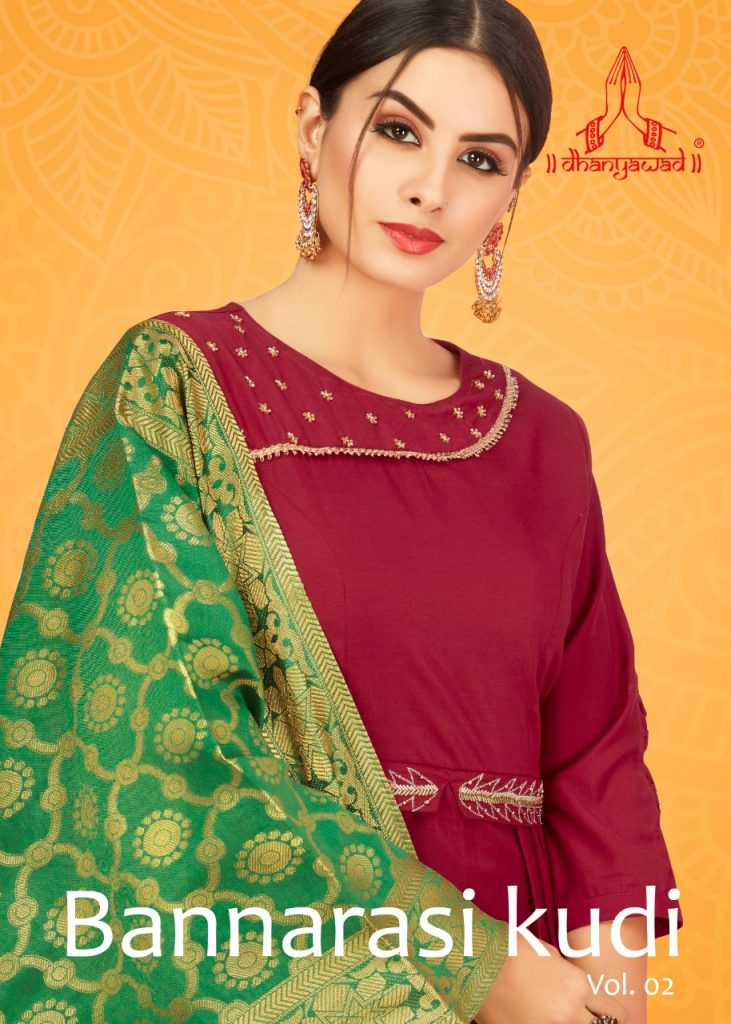 KSM Dhanyawad Banarasi Kudi Vol 2 Designer Long Kurti with dupatta catalog wholesale price Surat best rate - IMG 20190423 WA0358 1 731x1024 - KSM Dhanyawad Banarasi Kudi Vol 2 Designer Long Kurti with dupatta catalog wholesale price Surat best rate KSM Dhanyawad Banarasi Kudi Vol 2 Designer Long Kurti with dupatta catalog wholesale price Surat best rate - IMG 20190423 WA0358 1 731x1024 - KSM Dhanyawad Banarasi Kudi Vol 2 Designer Long Kurti with dupatta catalog wholesale price Surat best rate
