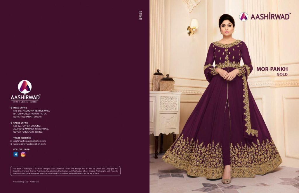 Ashirwad morpankh Gold Designer Anarkali salwar suit Latest Catalog at best price - IMG 20190424 WA0460 1024x659 - Ashirwad morpankh Gold Designer Anarkali salwar suit Latest Catalog at best price Ashirwad morpankh Gold Designer Anarkali salwar suit Latest Catalog at best price - IMG 20190424 WA0460 1024x659 - Ashirwad morpankh Gold Designer Anarkali salwar suit Latest Catalog at best price