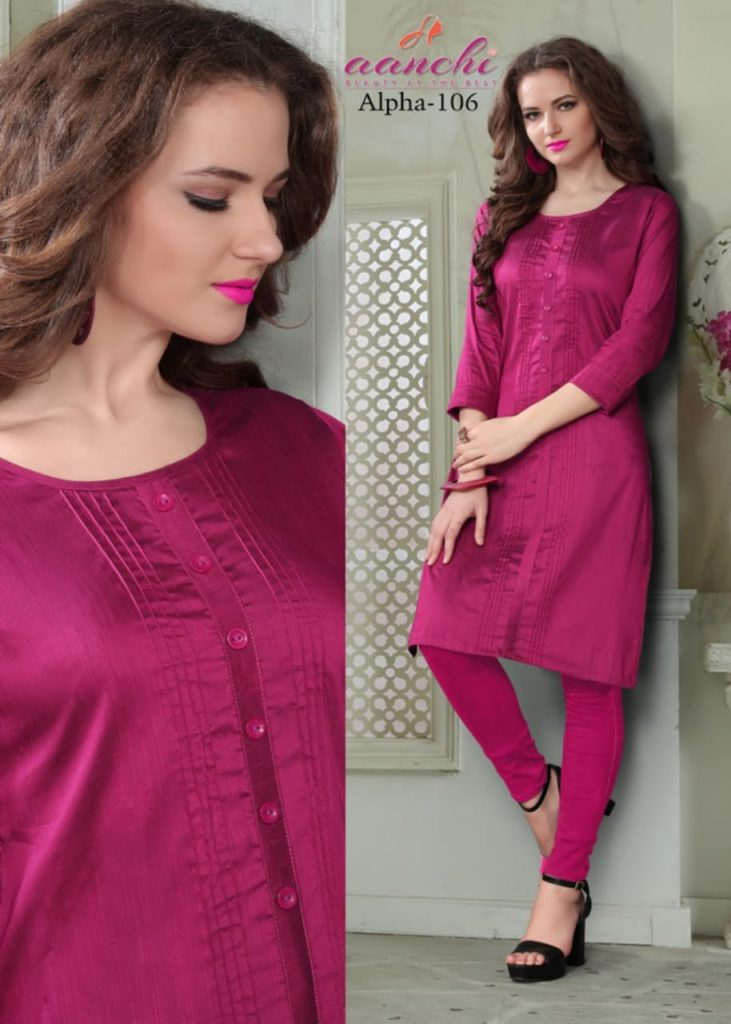 Alpha by aanchi silk stylish latest collection Wholesale online best price - IMG 20190427 WA0026 1 731x1024 - Alpha by aanchi silk stylish latest collection Wholesale online best price Alpha by aanchi silk stylish latest collection Wholesale online best price - IMG 20190427 WA0026 1 731x1024 - Alpha by aanchi silk stylish latest collection Wholesale online best price