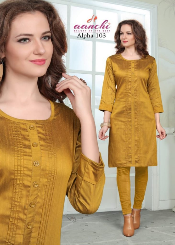 Alpha by aanchi silk stylish latest collection Wholesale online best price - IMG 20190427 WA0028 1 731x1024 - Alpha by aanchi silk stylish latest collection Wholesale online best price Alpha by aanchi silk stylish latest collection Wholesale online best price - IMG 20190427 WA0028 1 731x1024 - Alpha by aanchi silk stylish latest collection Wholesale online best price