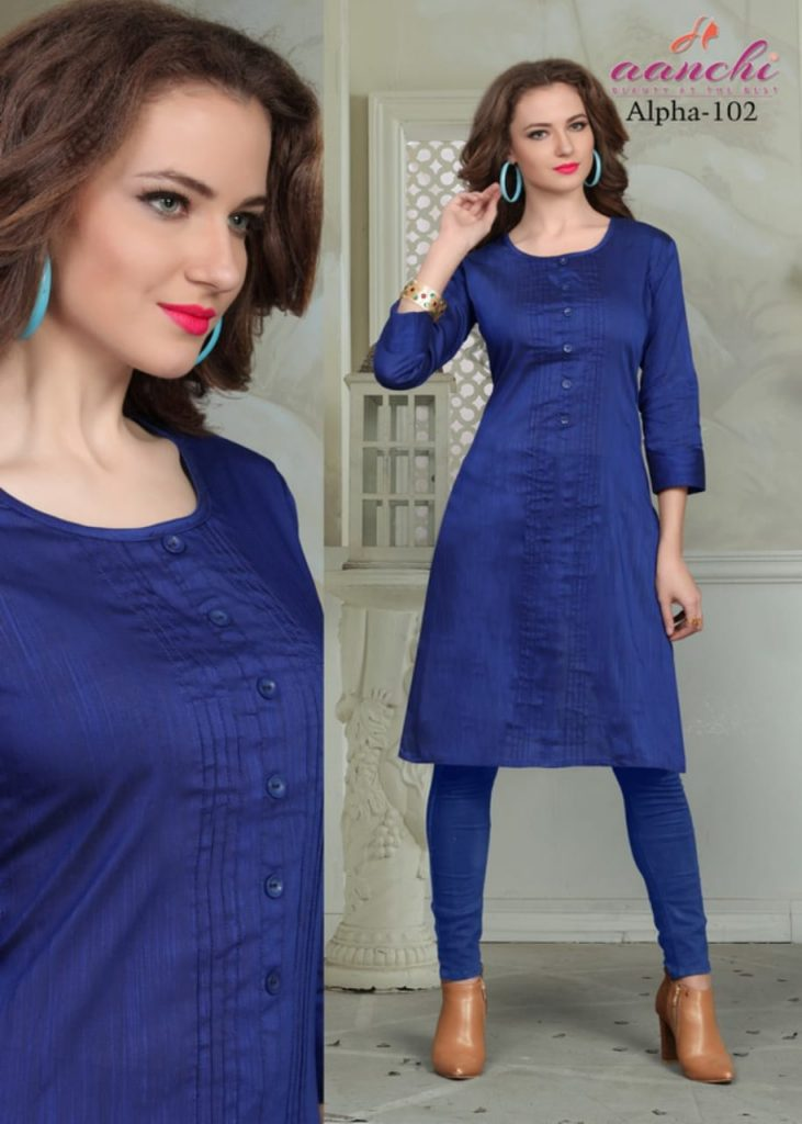 Alpha by aanchi silk stylish latest collection Wholesale online best price - IMG 20190427 WA0030 1 731x1024 - Alpha by aanchi silk stylish latest collection Wholesale online best price Alpha by aanchi silk stylish latest collection Wholesale online best price - IMG 20190427 WA0030 1 731x1024 - Alpha by aanchi silk stylish latest collection Wholesale online best price