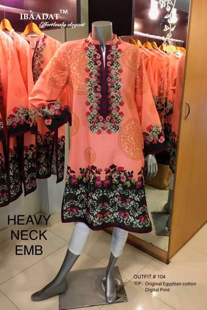 Mumtaz arts Ibaadat Festive Embroidered collection Vol 6 Unstitched Pakistani Top catalog wholesale price surat - IMG 20190427 WA0528 683x1024 - Mumtaz arts Ibaadat Festive Embroidered collection Vol 6 Unstitched Pakistani Top catalog wholesale price surat Mumtaz arts Ibaadat Festive Embroidered collection Vol 6 Unstitched Pakistani Top catalog wholesale price surat - IMG 20190427 WA0528 683x1024 - Mumtaz arts Ibaadat Festive Embroidered collection Vol 6 Unstitched Pakistani Top catalog wholesale price surat
