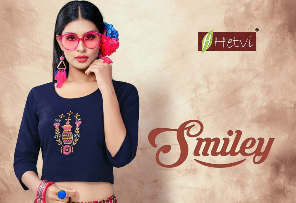 Hetvi Smiley exclusive designer crop top catalog super surat - IMG 20190430 WA0226 1024x702 - Hetvi Smiley exclusive designer crop top catalog super surat Hetvi Smiley exclusive designer crop top catalog super surat - IMG 20190430 WA0226 1024x702 - Hetvi Smiley exclusive designer crop top catalog super surat