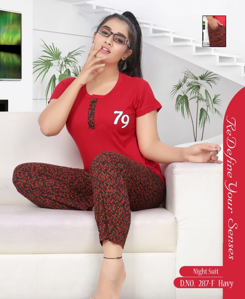 trendy vol 287 night wear cotton tops n pants collection surat best price - IMG 20190502 WA0540 838x1024 - Trendy vol 287 night wear cotton tops n pants collection surat best price trendy vol 287 night wear cotton tops n pants collection surat best price - IMG 20190502 WA0540 838x1024 - Trendy vol 287 night wear cotton tops n pants collection surat best price
