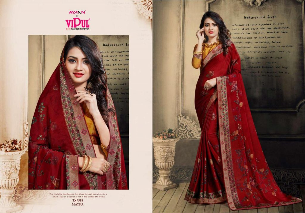 vipul spring love chiffon lrinted partywear collection saree catalog buy online best price - IMG 20190511 WA0068 1024x717 - Vipul spring love chiffon lrinted partywear collection saree catalog buy online best price vipul spring love chiffon lrinted partywear collection saree catalog buy online best price - IMG 20190511 WA0068 1024x717 - Vipul spring love chiffon lrinted partywear collection saree catalog buy online best price