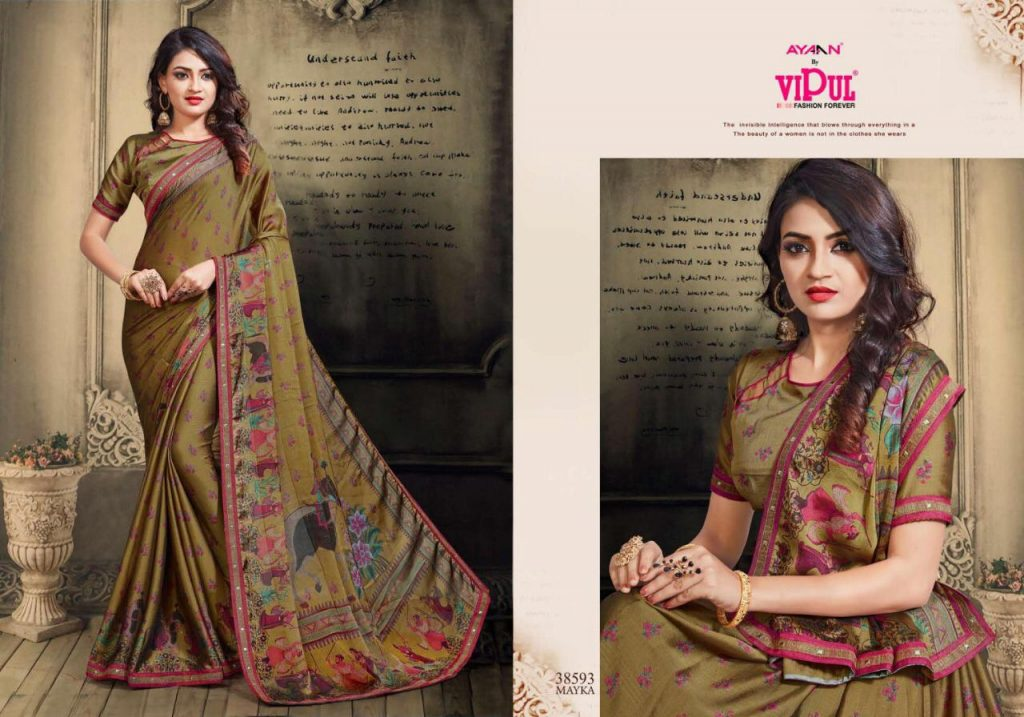 vipul spring love chiffon lrinted partywear collection saree catalog buy online best price - IMG 20190511 WA0070 1024x717 - Vipul spring love chiffon lrinted partywear collection saree catalog buy online best price vipul spring love chiffon lrinted partywear collection saree catalog buy online best price - IMG 20190511 WA0070 1024x717 - Vipul spring love chiffon lrinted partywear collection saree catalog buy online best price