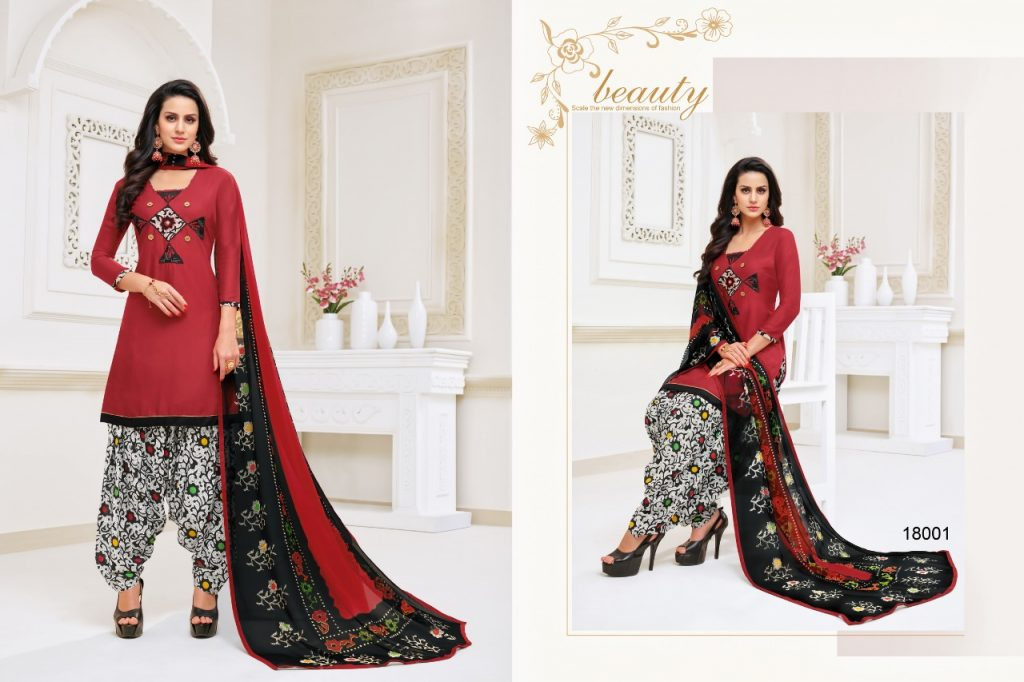 Kapil trends swiggy patiala suit catalog from surat wholesaler best price - IMG 20190517 WA0559 1024x682 - Kapil trends swiggy patiala suit catalog from surat wholesaler best price Kapil trends swiggy patiala suit catalog from surat wholesaler best price - IMG 20190517 WA0559 1024x682 - Kapil trends swiggy patiala suit catalog from surat wholesaler best price