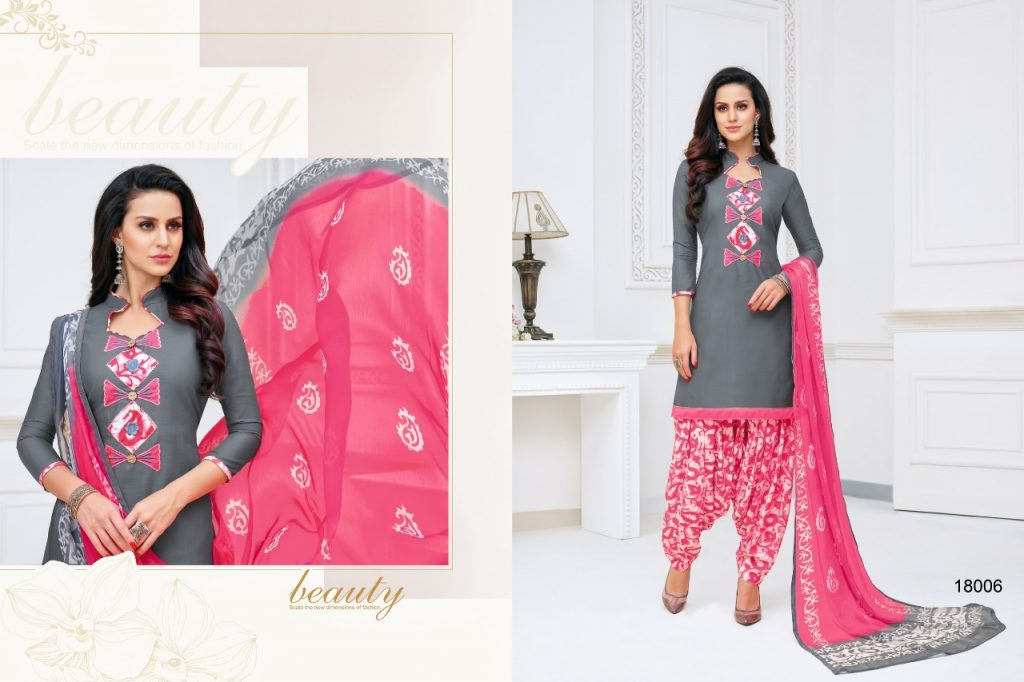 Kapil trends swiggy patiala suit catalog from surat wholesaler best price - IMG 20190517 WA0560 1024x682 - Kapil trends swiggy patiala suit catalog from surat wholesaler best price Kapil trends swiggy patiala suit catalog from surat wholesaler best price - IMG 20190517 WA0560 1024x682 - Kapil trends swiggy patiala suit catalog from surat wholesaler best price