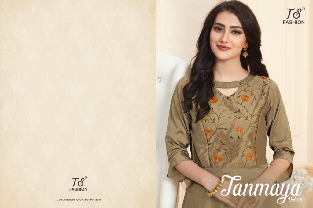 Ts fadhion tanmaya vol 3 readymade silk gown catalog wholese Price - IMG 20190517 WA0567 1024x682 - Ts fadhion tanmaya vol 3 readymade silk gown catalog wholese Price Ts fadhion tanmaya vol 3 readymade silk gown catalog wholese Price - IMG 20190517 WA0567 1024x682 - Ts fadhion tanmaya vol 3 readymade silk gown catalog wholese Price