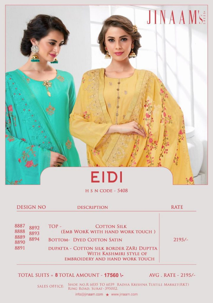 Jinaam eidi cotton Silk collection kashmiri style suit catalog dealer in surat - IMG 20190518 WA0268 1 720x1024 - Jinaam eidi cotton Silk collection kashmiri style suit catalog dealer in surat Jinaam eidi cotton Silk collection kashmiri style suit catalog dealer in surat - IMG 20190518 WA0268 1 720x1024 - Jinaam eidi cotton Silk collection kashmiri style suit catalog dealer in surat