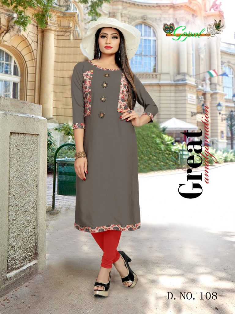 Gopal suhani vol 1 plain straight kurti supplier surat wholesale price - IMG 20190528 WA0232 768x1024 - Gopal suhani vol 1 plain straight kurti supplier surat wholesale price Gopal suhani vol 1 plain straight kurti supplier surat wholesale price - IMG 20190528 WA0232 768x1024 - Gopal suhani vol 1 plain straight kurti supplier surat wholesale price