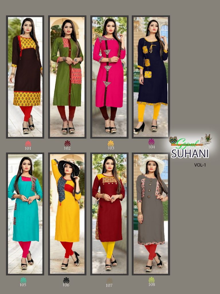 Gopal suhani vol 1 plain straight kurti supplier surat wholesale price - IMG 20190528 WA0235 1 768x1024 - Gopal suhani vol 1 plain straight kurti supplier surat wholesale price Gopal suhani vol 1 plain straight kurti supplier surat wholesale price - IMG 20190528 WA0235 1 768x1024 - Gopal suhani vol 1 plain straight kurti supplier surat wholesale price
