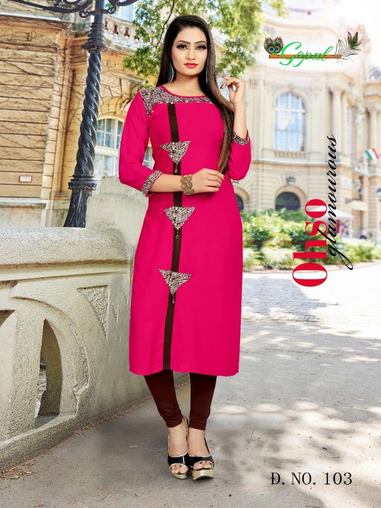 Gopal suhani vol 1 plain straight kurti supplier surat wholesale price - IMG 20190528 WA0236 768x1024 - Gopal suhani vol 1 plain straight kurti supplier surat wholesale price Gopal suhani vol 1 plain straight kurti supplier surat wholesale price - IMG 20190528 WA0236 768x1024 - Gopal suhani vol 1 plain straight kurti supplier surat wholesale price