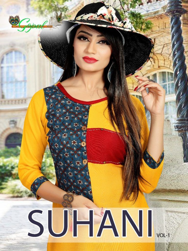 Gopal suhani vol 1 plain straight kurti supplier surat wholesale price - IMG 20190528 WA0237 768x1024 - Gopal suhani vol 1 plain straight kurti supplier surat wholesale price Gopal suhani vol 1 plain straight kurti supplier surat wholesale price - IMG 20190528 WA0237 768x1024 - Gopal suhani vol 1 plain straight kurti supplier surat wholesale price