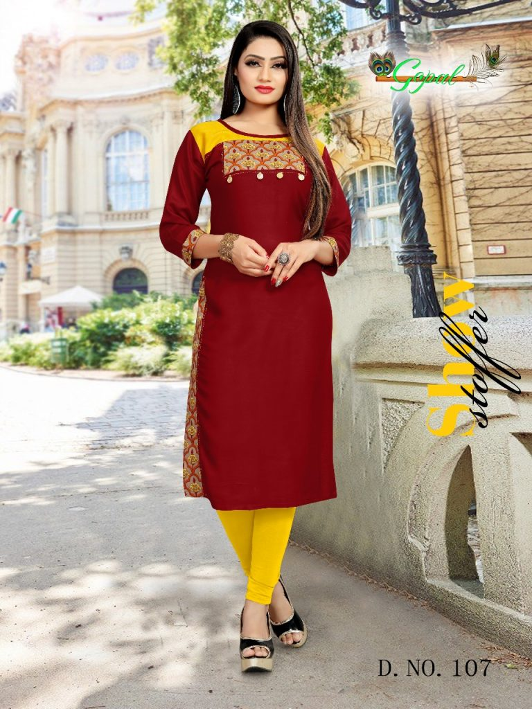 Gopal suhani vol 1 plain straight kurti supplier surat wholesale price - IMG 20190528 WA0238 768x1024 - Gopal suhani vol 1 plain straight kurti supplier surat wholesale price Gopal suhani vol 1 plain straight kurti supplier surat wholesale price - IMG 20190528 WA0238 768x1024 - Gopal suhani vol 1 plain straight kurti supplier surat wholesale price