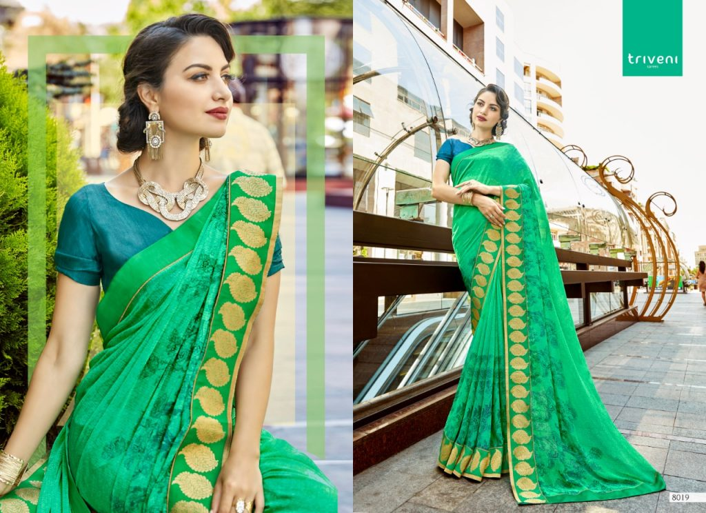 triveni alina vol 2 georgette printed exclusive saree collection in surat - IMG 20190605 WA0184 1024x744 - Triveni alina vol 2 georgette printed exclusive saree collection in surat triveni alina vol 2 georgette printed exclusive saree collection in surat - IMG 20190605 WA0184 1024x744 - Triveni alina vol 2 georgette printed exclusive saree collection in surat