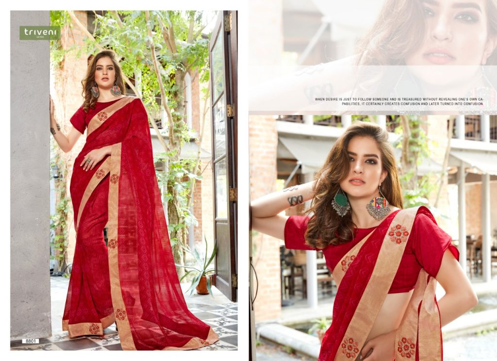 Triveni sarah fancy georgette printed exclusice saree dealer in Surat - IMG 20190606 WA0198 1024x744 - Triveni sarah fancy georgette printed exclusice saree dealer in Surat Triveni sarah fancy georgette printed exclusice saree dealer in Surat - IMG 20190606 WA0198 1024x744 - Triveni sarah fancy georgette printed exclusice saree dealer in Surat