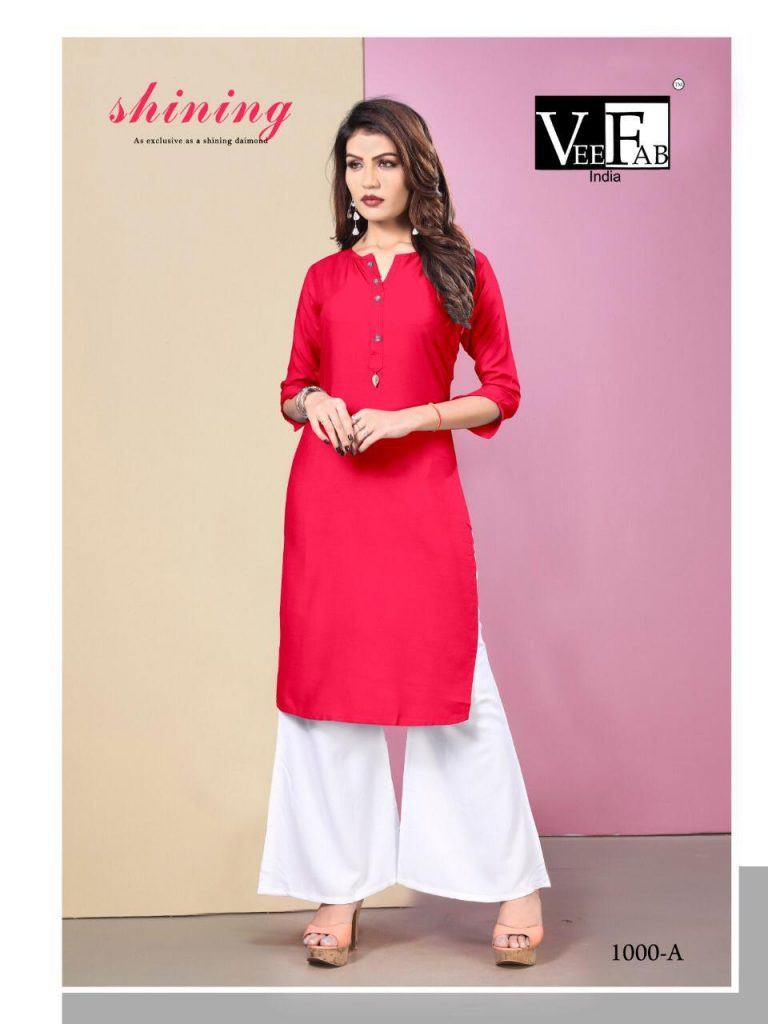 vf india color kit summer plain kurti with palazo set surat dealer - IMG 20190607 WA0106 768x1024 - Vf india color kit summer plain kurti with palazo set surat dealer vf india color kit summer plain kurti with palazo set surat dealer - IMG 20190607 WA0106 768x1024 - Vf india color kit summer plain kurti with palazo set surat dealer
