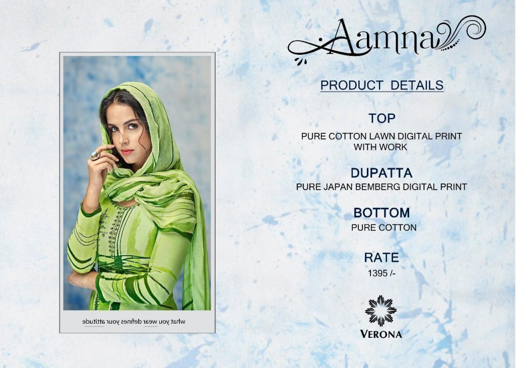 Verona aamna pure lawn digital printed ladies suit collection dealer - IMG 20190612 WA0087 1024x731 - Verona aamna pure lawn digital printed ladies suit collection dealer Verona aamna pure lawn digital printed ladies suit collection dealer - IMG 20190612 WA0087 1024x731 - Verona aamna pure lawn digital printed ladies suit collection dealer