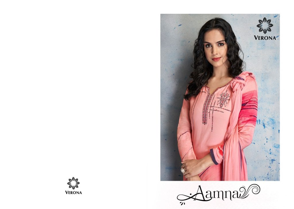 Verona aamna pure lawn digital printed ladies suit collection dealer - IMG 20190612 WA0091 1024x727 - Verona aamna pure lawn digital printed ladies suit collection dealer Verona aamna pure lawn digital printed ladies suit collection dealer - IMG 20190612 WA0091 1024x727 - Verona aamna pure lawn digital printed ladies suit collection dealer